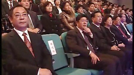 2008年中国最具幸福感城市颁奖典礼A