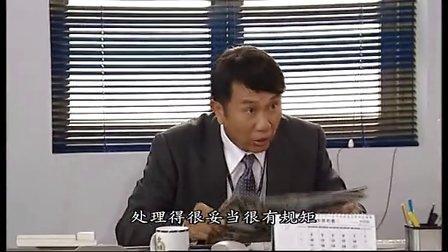 古灵精探B 12 粤语