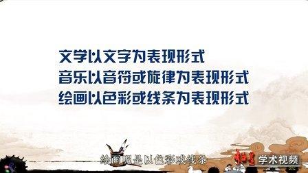 (董梅)中国文学简史1