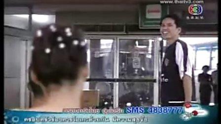 【Wai Rai Yod Ruk—Y-Rai Yod Ruk 恶魔的宠儿(暂译)】泰语无字幕02