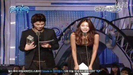 20100826 News KHJ 20th Choice Award Cut