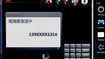 《霹雳哥·丽江猎艳记》手机拍摄