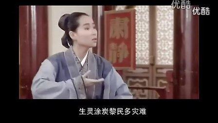 【恶搞配音】白娘子许仙:钓鱼岛是中国的!!