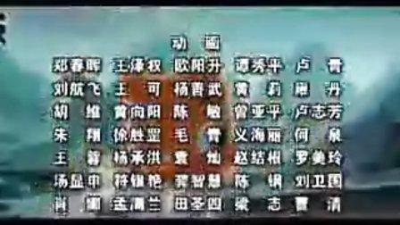 虹猫蓝兔 片尾曲.flv