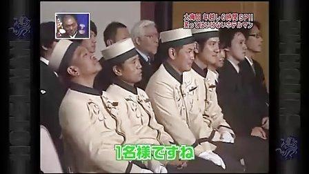 世界上最最搞笑非它莫属-日本搞笑综艺节目不准笑之酒店服务生24小时