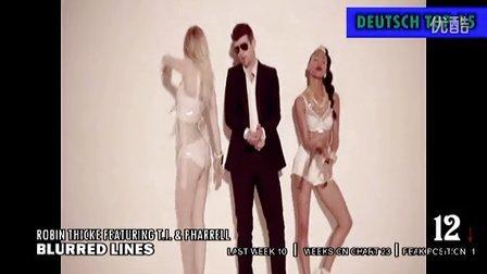 【小法独家】2013年第40期德国单曲榜,JASON DERULO空降冠军!