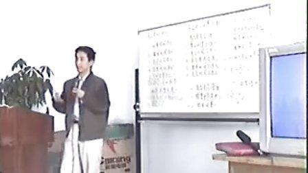 赵鸿敏老师讲授超市采购谈判技巧管理培训课第四节