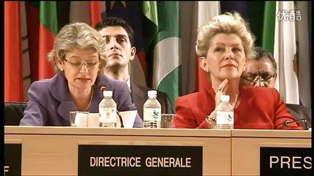 教科文组织总干事博科娃就接纳巴勒斯坦为成员国发表讲话
