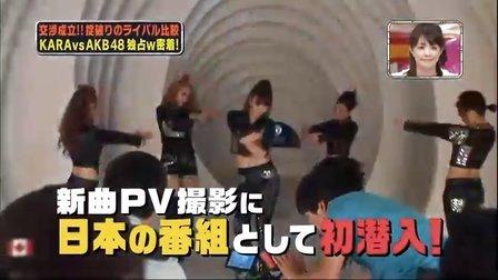 Kuraberu Kuraberar - AKB48 vs KARA [2010.11.10]
