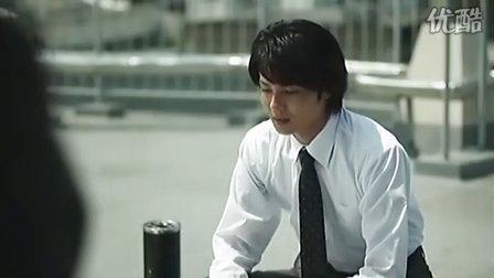 东京小恋 第三季 11