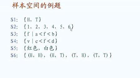 结构可靠性分析32讲(东南大学)