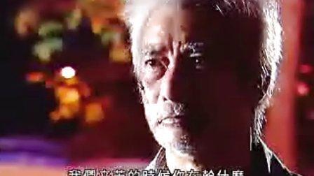 香港奇案实录17 国语VCD