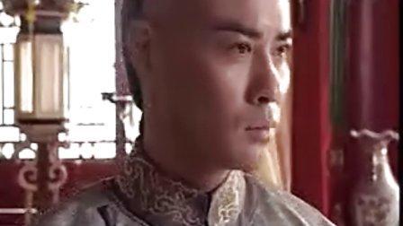 粤语版《步步驚心》  08