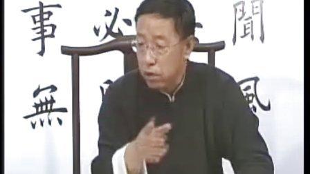 【每日一题 每日一字】(田蕴章书法讲座)68 张