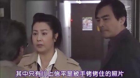 京都地检之女6-08