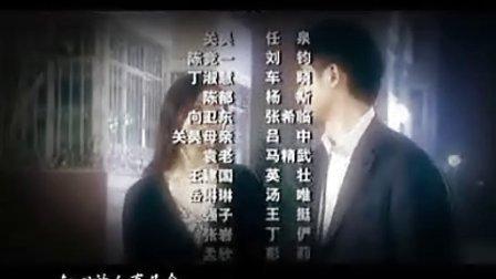 电视剧《生兄弟》片尾曲