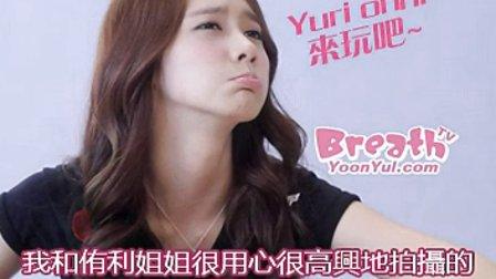 [Breath]101009_Yoona_Daum_Message 中字