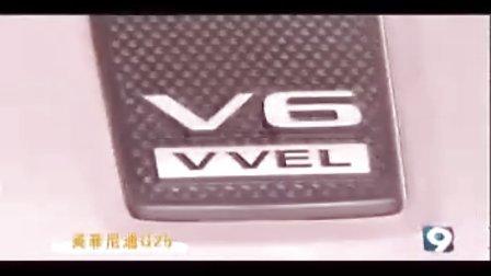 """日系高端品牌的""""文武之道""""--对比试驾英菲尼迪G25 雷克萨斯ES240"""