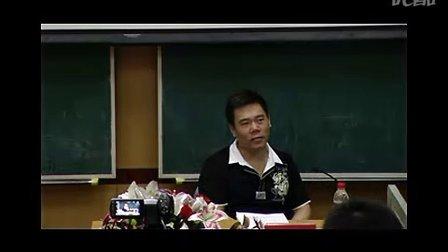 中国政法大学演讲(1)