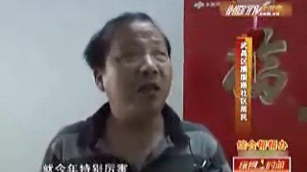"""缴费纠纷引发三天断水 """"帮女郎""""帮20多户居民""""解渴"""""""