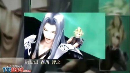 """《最终幻想 纷争2》""""尤娜 爱丽丝登场""""最新预告片(清晰版)"""