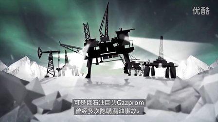 北极正在发生什么?石油巨头的秘密交易!