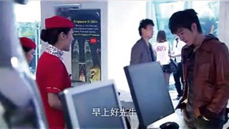 一起又看流星雨.2010.中国.第02集
