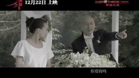[宁博]非诚勿扰2主题曲 陈楚生 安以轩 全新单曲 爱过 正式版MV