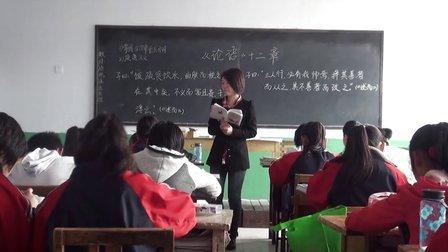 第17期承德平泉顶岗实习承德县三沟初中 语文 2011513158 陈娜