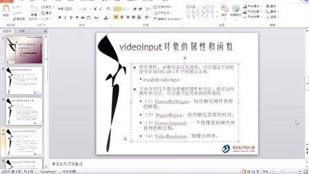 MATLAB实例4——MATLAB控制摄像头获取外界图像