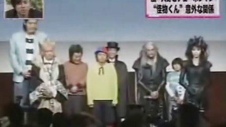 おもいっきり DON!_2010.04.12 大野智「怪物くん」製作発表会見