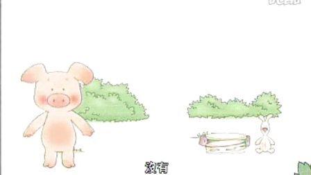 小猪威比  弹力球