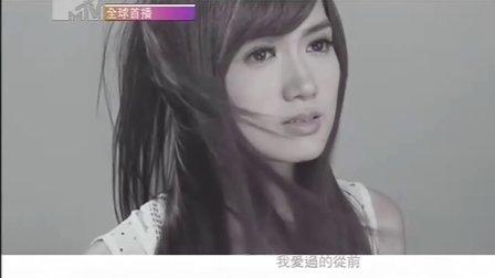 【MV首播】翁滋蔓Tzymann-没关系MV(超清MTV首播完整版)