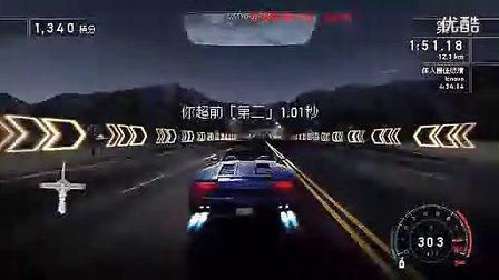 极品飞车14敞篷兰博基尼双环竞速