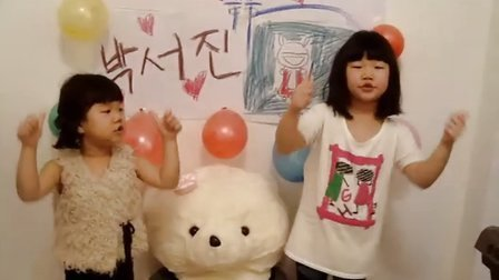 韩国小孩跳的超萌舞蹈【三只小熊】系列2