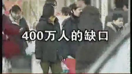 中国营养师职业培训