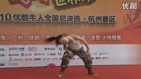 IDCREW 杭州街舞 少儿街舞班成员张亚萍