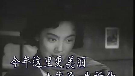 小燕子(国语)