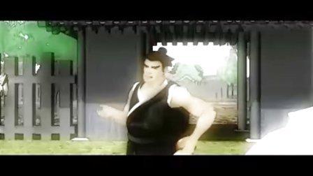 大型水墨动画《新岳飞传》主题曲
