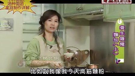 制作面包的中种、汤种工艺详解 上