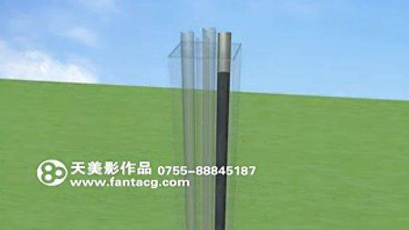 天美影作品-烟窗清洗方法3D动画模拟