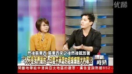 超级恶心!牛排吃出活蛆!强推这个节目!台湾 东森关键时刻20101006 A1-5