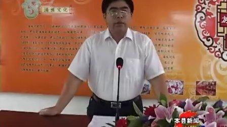 本溪满族自治县新闻报道:满语