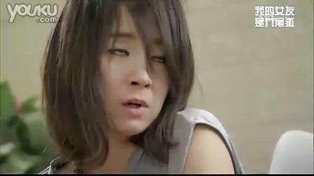 韩剧《我的女友是九尾狐》背景音乐 张国荣 的歌