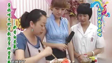 重庆时尚妈咪教你烹饪营养餐,整形美容专家教你健康隆鼻