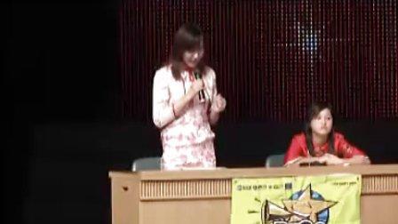 武汉新航道第三届口语节暨巅峰口语杯演讲大赛总决赛