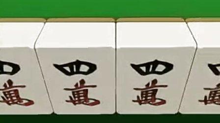 斗牌传说 3