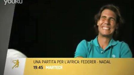 """意大利体育台2010年12月费德勒vs纳达尔""""为了非洲""""慈善义赛宣传片-费德勒秀意大利语"""