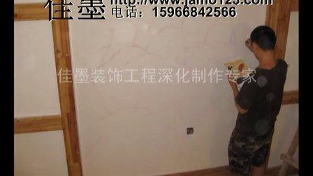 青岛彩绘——崂山丽达广场和礼居日式酒店彩绘壁画