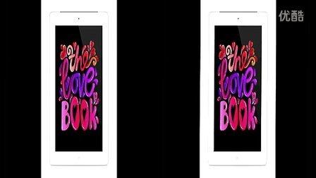 from The Love Book app --- Helena Bonham Carter